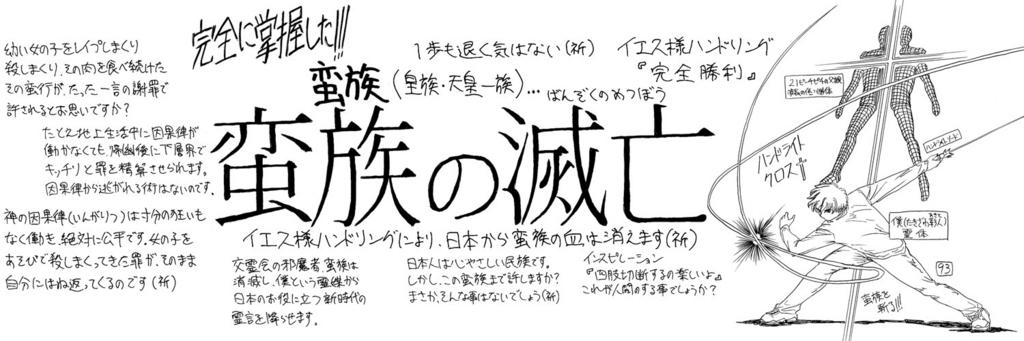 f:id:ar7-akito-takizawa:20170114095333j:plain