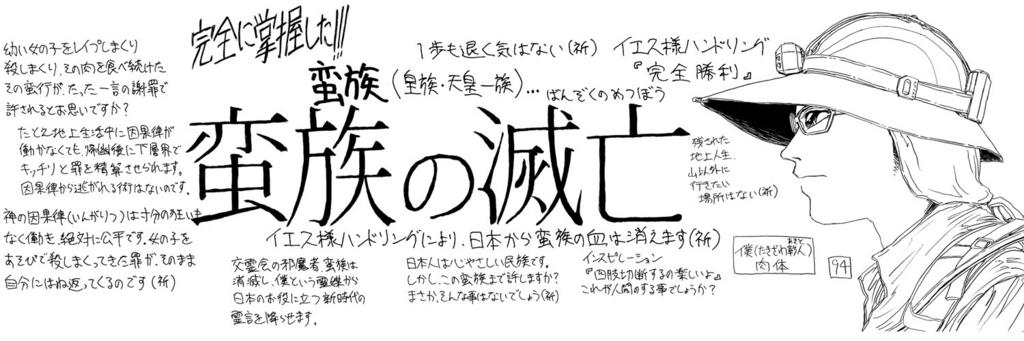f:id:ar7-akito-takizawa:20170114095352j:plain