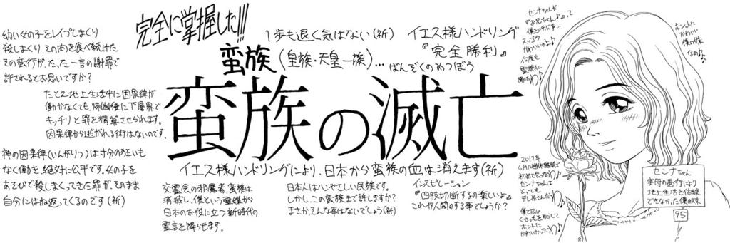 f:id:ar7-akito-takizawa:20170114095415j:plain
