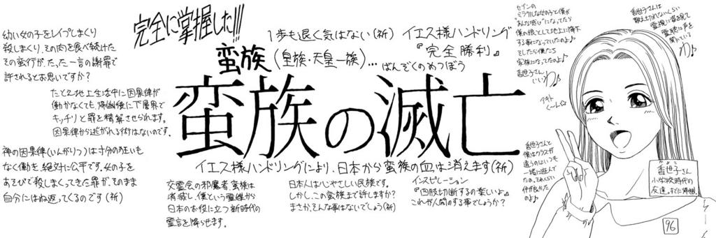 f:id:ar7-akito-takizawa:20170114095436j:plain