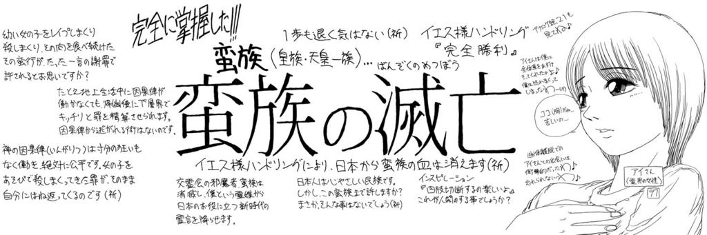 f:id:ar7-akito-takizawa:20170114095458j:plain