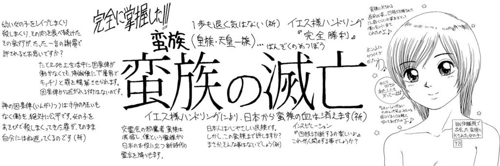 f:id:ar7-akito-takizawa:20170114095521j:plain