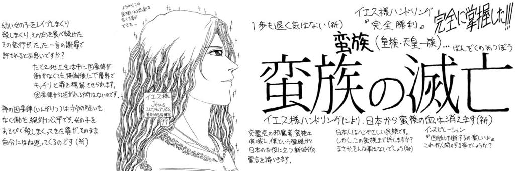 f:id:ar7-akito-takizawa:20170114095631j:plain