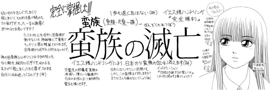 f:id:ar7-akito-takizawa:20170114095656j:plain