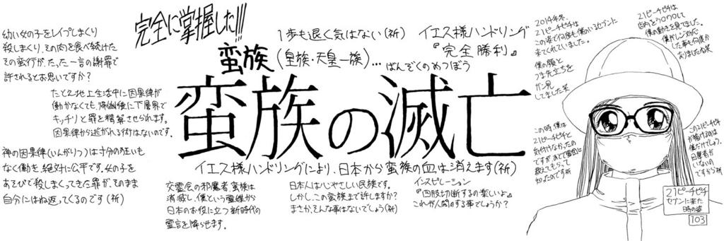 f:id:ar7-akito-takizawa:20170114095716j:plain