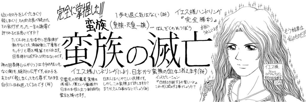 f:id:ar7-akito-takizawa:20170114095738j:plain