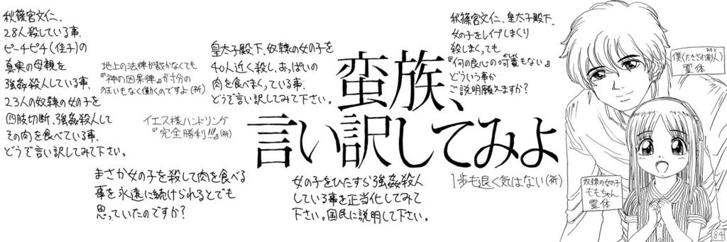 f:id:ar7-akito-takizawa:20170114114543j:plain