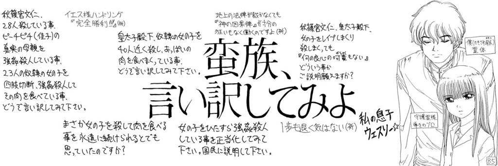 f:id:ar7-akito-takizawa:20170114114612j:plain