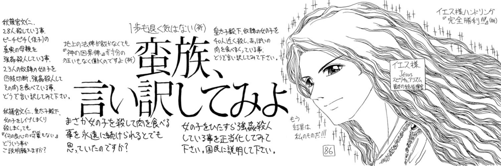 f:id:ar7-akito-takizawa:20170114114656j:plain