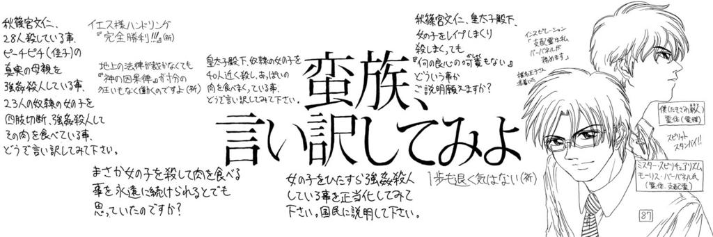 f:id:ar7-akito-takizawa:20170114114723j:plain