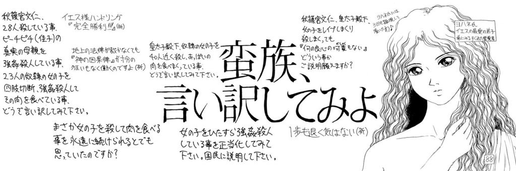f:id:ar7-akito-takizawa:20170114114751j:plain