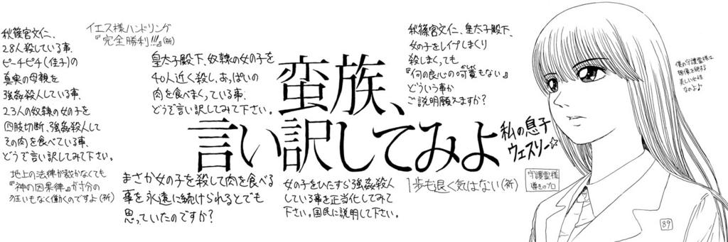 f:id:ar7-akito-takizawa:20170114114832j:plain