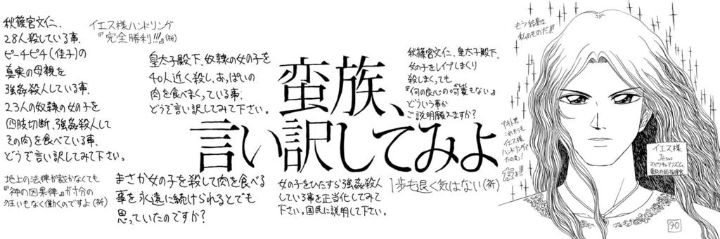 f:id:ar7-akito-takizawa:20170114114859j:plain