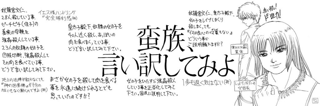 f:id:ar7-akito-takizawa:20170114114920j:plain