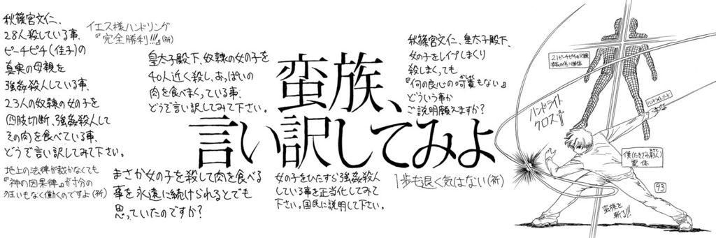 f:id:ar7-akito-takizawa:20170114114942j:plain