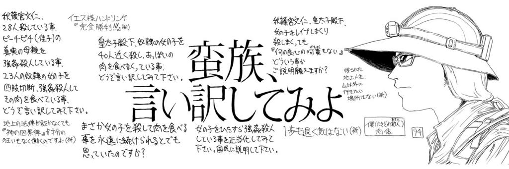 f:id:ar7-akito-takizawa:20170114115125j:plain
