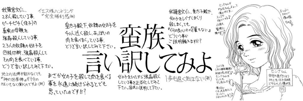 f:id:ar7-akito-takizawa:20170114115145j:plain