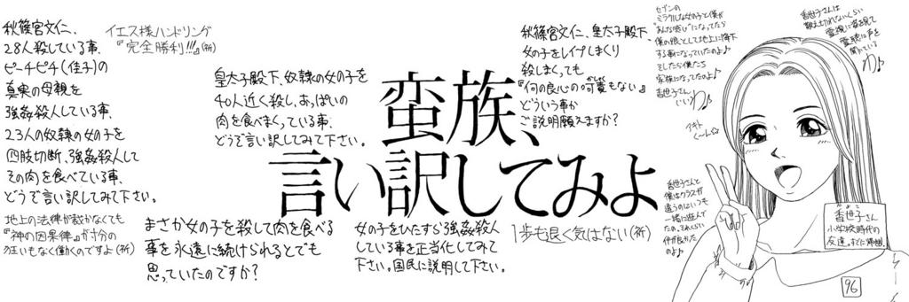 f:id:ar7-akito-takizawa:20170114115214j:plain