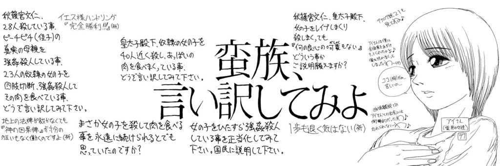 f:id:ar7-akito-takizawa:20170114115234j:plain