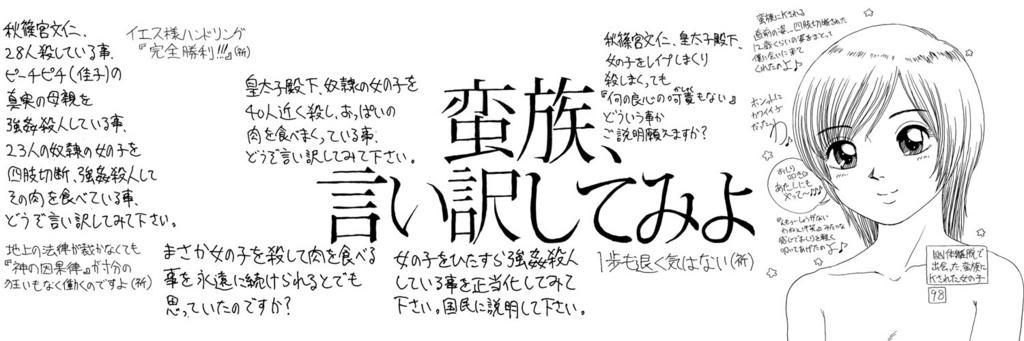 f:id:ar7-akito-takizawa:20170114115301j:plain