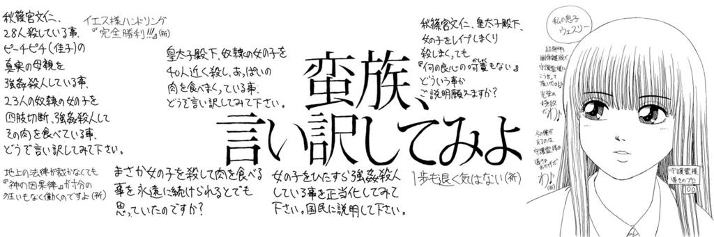 f:id:ar7-akito-takizawa:20170114115349j:plain