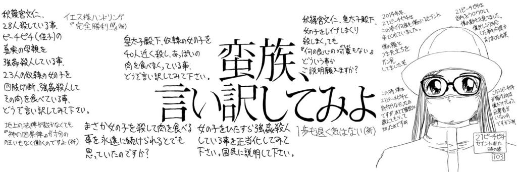 f:id:ar7-akito-takizawa:20170114115410j:plain