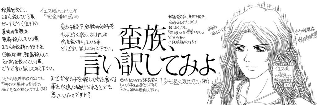 f:id:ar7-akito-takizawa:20170114115434j:plain