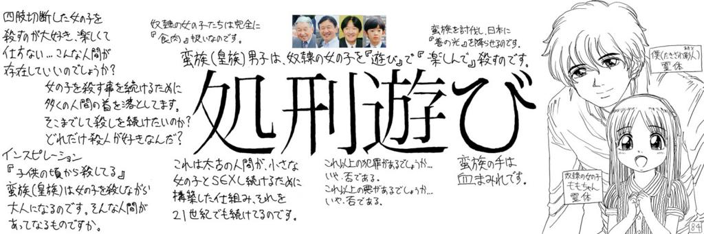 f:id:ar7-akito-takizawa:20170118044814j:plain