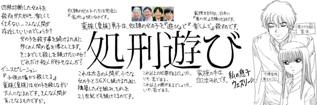 f:id:ar7-akito-takizawa:20170118044830j:plain