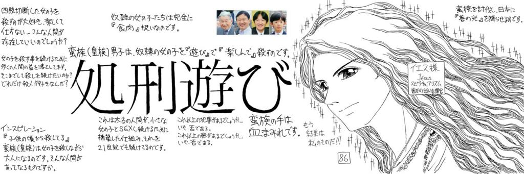 f:id:ar7-akito-takizawa:20170118044852j:plain