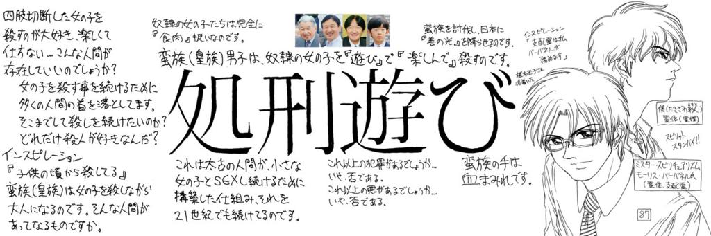 f:id:ar7-akito-takizawa:20170118044906j:plain