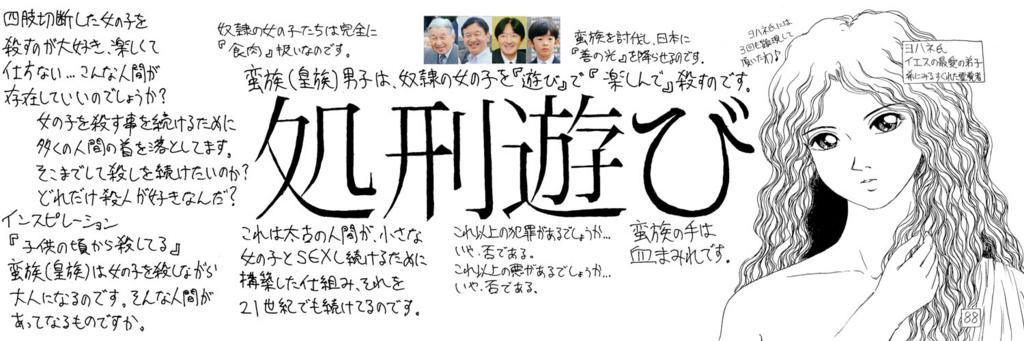 f:id:ar7-akito-takizawa:20170118044928j:plain