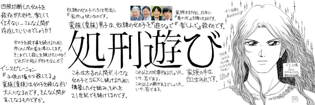 f:id:ar7-akito-takizawa:20170118044954j:plain