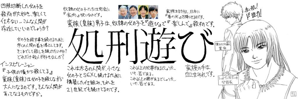 f:id:ar7-akito-takizawa:20170118045007j:plain