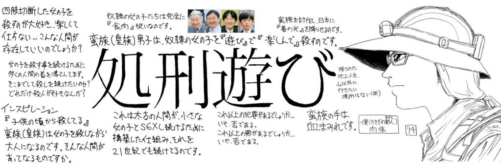 f:id:ar7-akito-takizawa:20170118045033j:plain