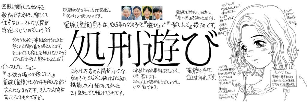 f:id:ar7-akito-takizawa:20170118045045j:plain