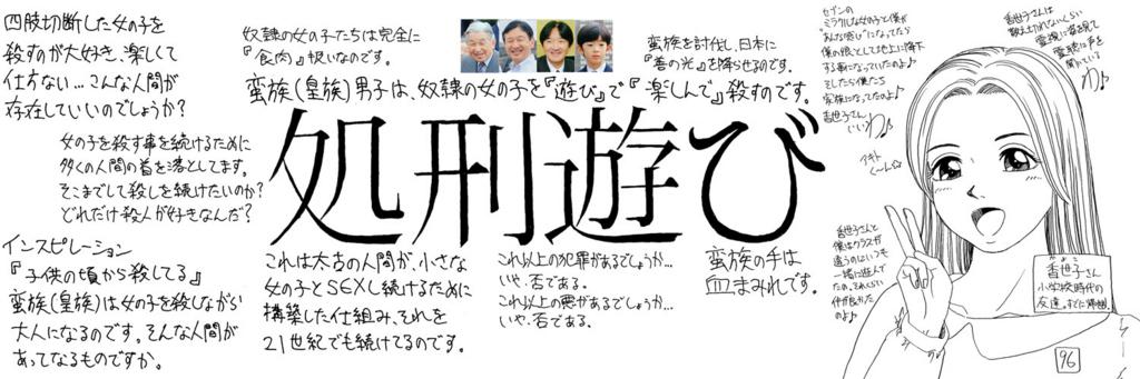 f:id:ar7-akito-takizawa:20170118045101j:plain