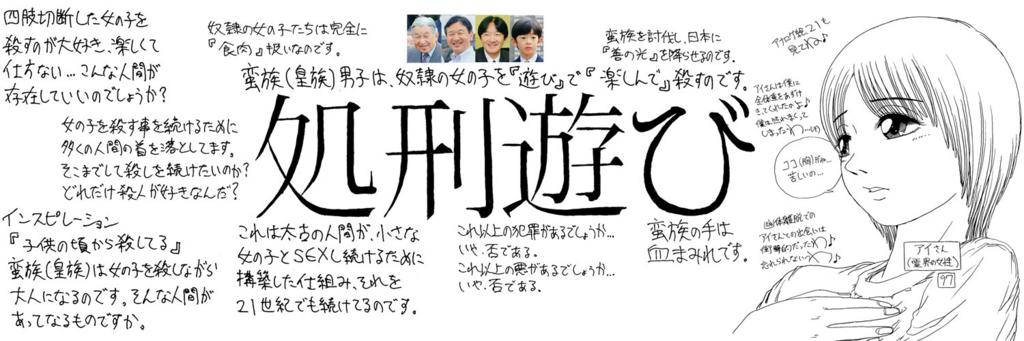 f:id:ar7-akito-takizawa:20170118045122j:plain