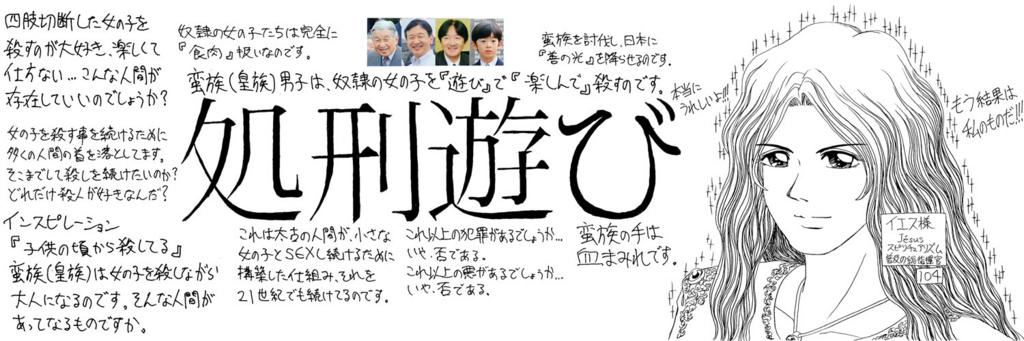 f:id:ar7-akito-takizawa:20170118045233j:plain