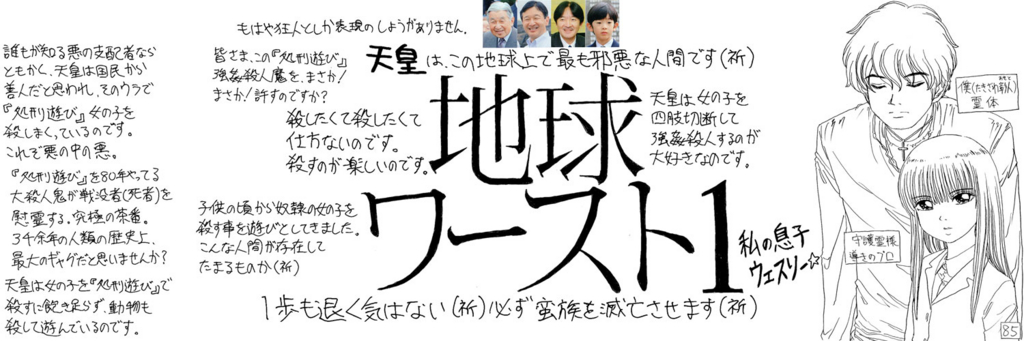 f:id:ar7-akito-takizawa:20170118063612j:plain