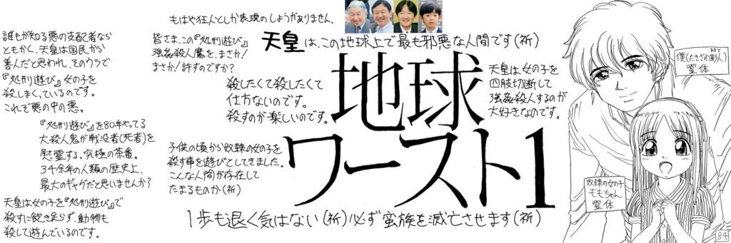 f:id:ar7-akito-takizawa:20170118063616j:plain
