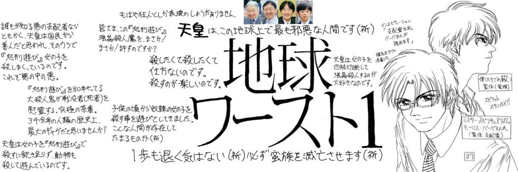 f:id:ar7-akito-takizawa:20170118063713j:plain
