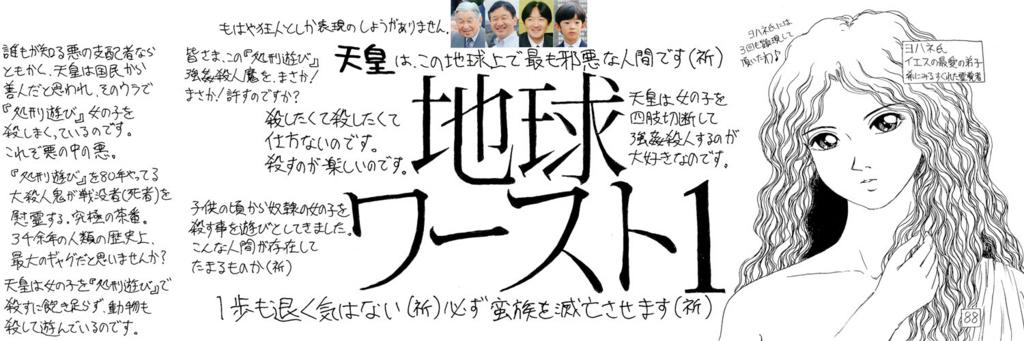 f:id:ar7-akito-takizawa:20170118063729j:plain