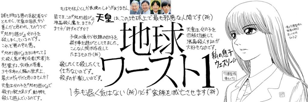 f:id:ar7-akito-takizawa:20170118063744j:plain