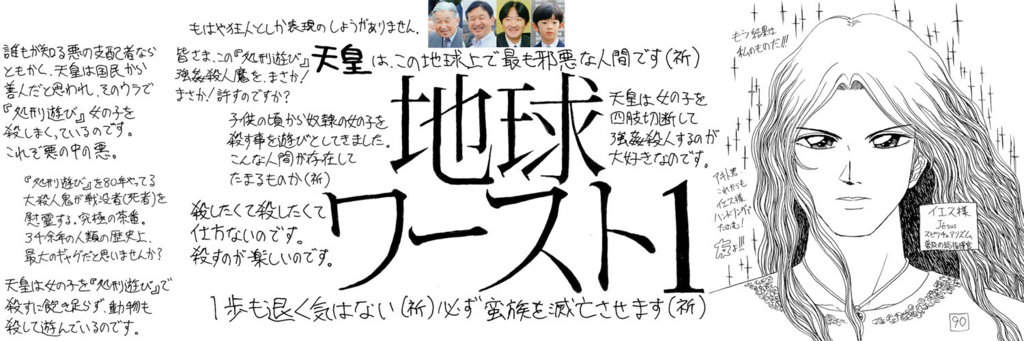 f:id:ar7-akito-takizawa:20170118063756j:plain