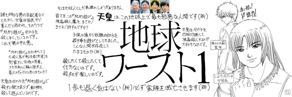 f:id:ar7-akito-takizawa:20170118063808j:plain