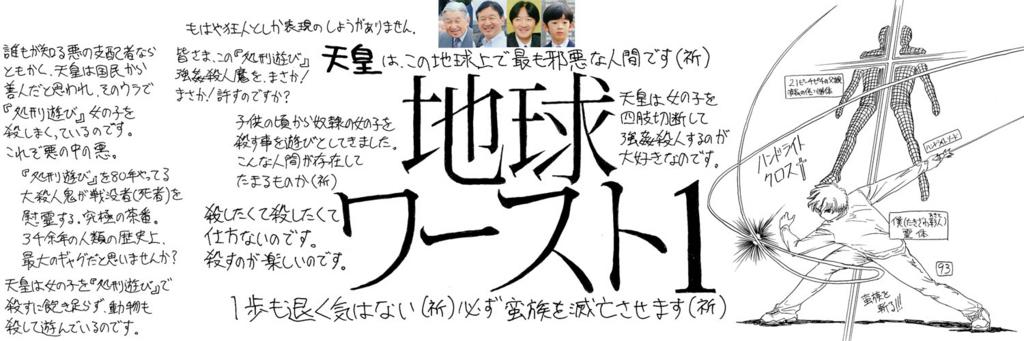 f:id:ar7-akito-takizawa:20170118063822j:plain