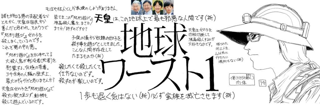 f:id:ar7-akito-takizawa:20170118063832j:plain