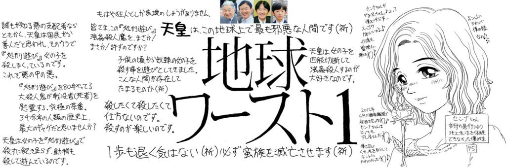 f:id:ar7-akito-takizawa:20170118063848j:plain