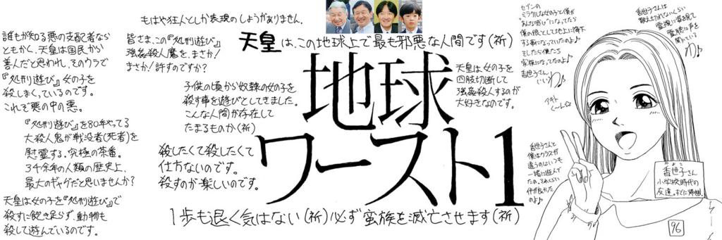 f:id:ar7-akito-takizawa:20170118063905j:plain